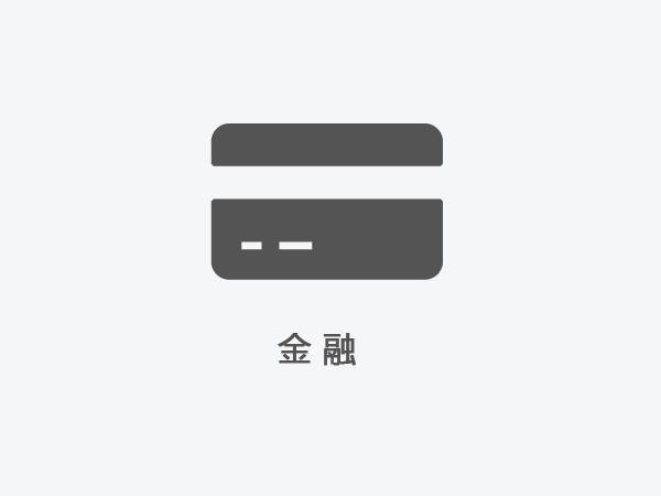 视讯产品-金融行业应用案例