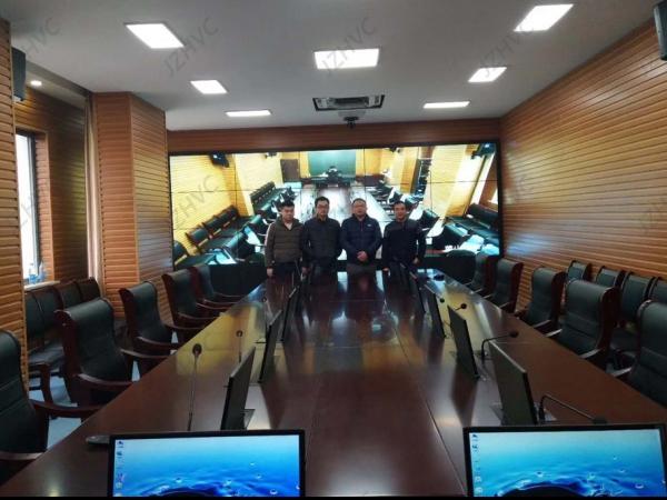 黄山市边防检查站