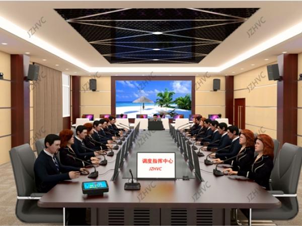 某指挥调度中心数字化会议解决方案
