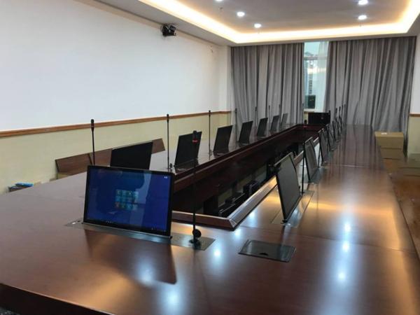 某陆军学院数字化会议室改造方案