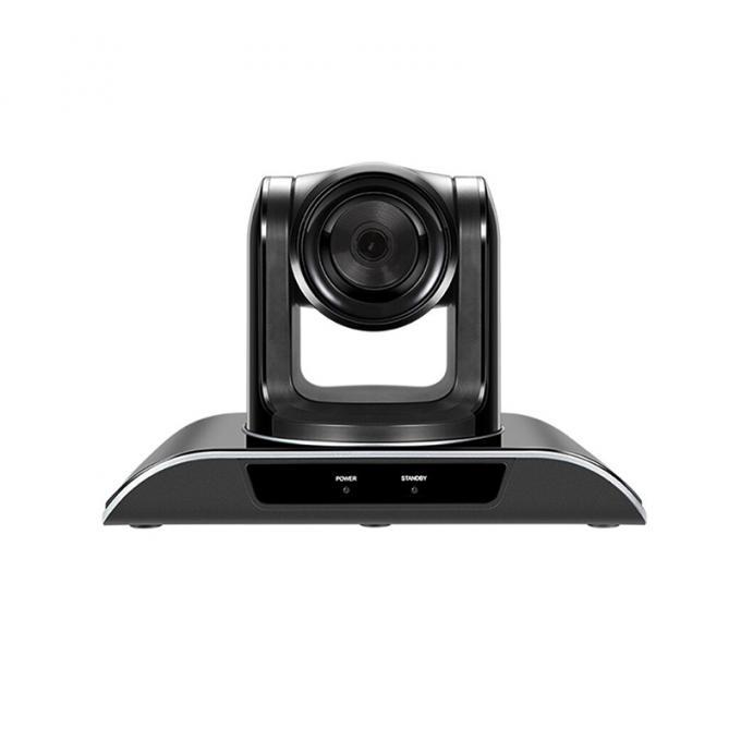 JZH-HD810U  高清会议摄像机