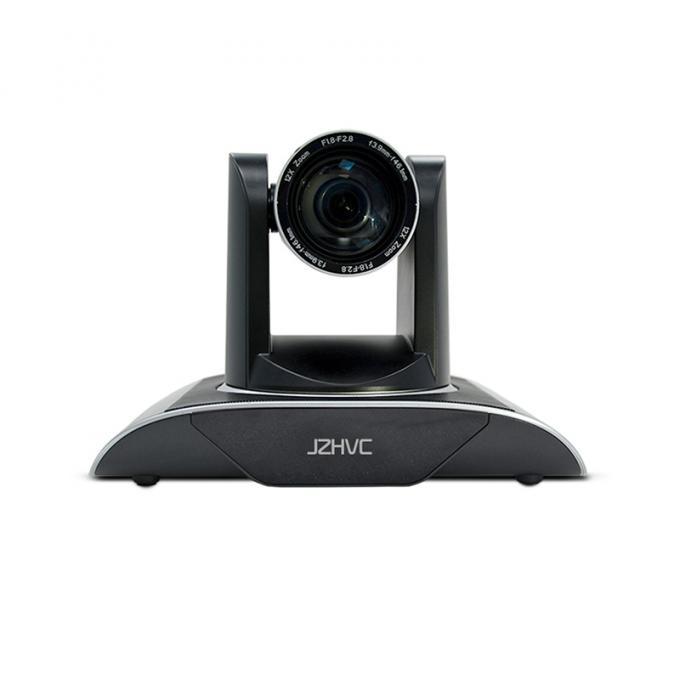 远程视频会议 -  分会场一体式高清视频会议终端 J3